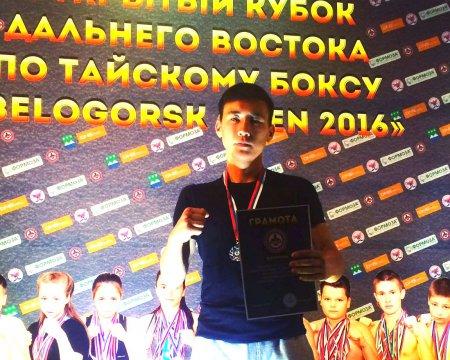 Студент ЯКИТ – призер Открытого кубка Дальнего Востока по тайскому боксу